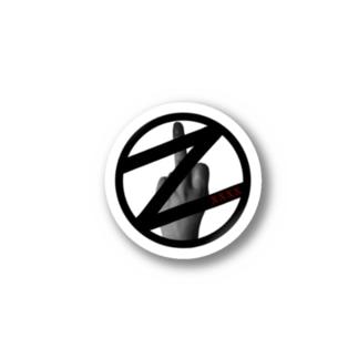 ZI@ Stickers