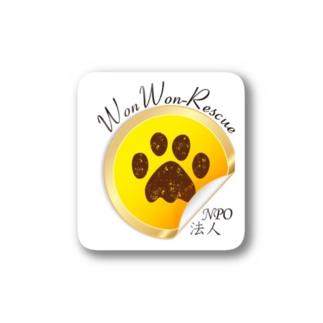 ワンワンレスキュー保護っ子応援・肉球バージョン Stickers