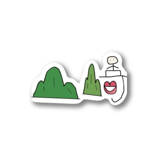 OurWouldの山﨑 Stickers