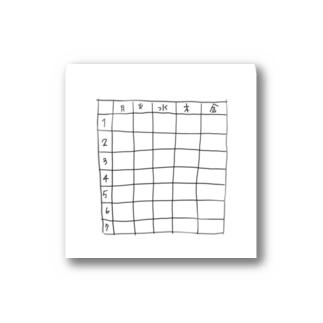 時間割表 Stickers