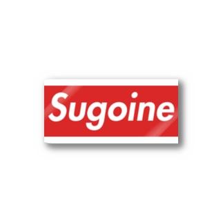 Sugoine Stickers