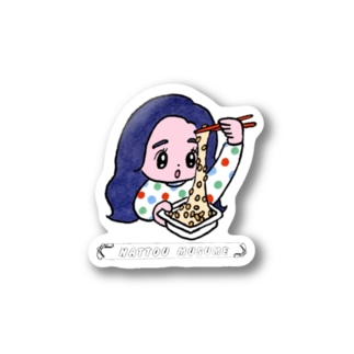 nattou_musume_ Stickers