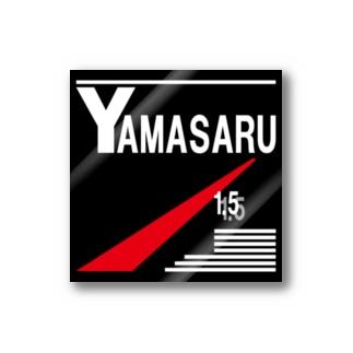 YAMASARUステッカー黒 Stickers