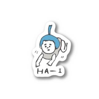 ちょんまげ(ハイハイ) Stickers