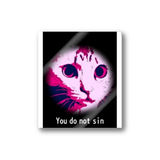 You do not sin  猫たちは悪くない Stickers