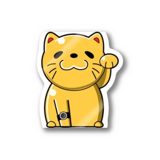 @ねこ Stickers