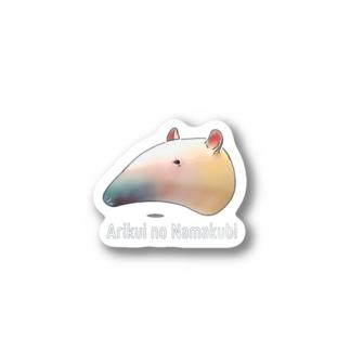 アリクイの生首 Stickers