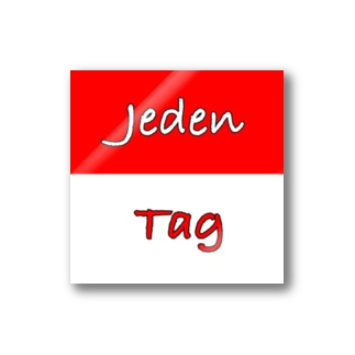 Jeden Tag 【3】 Stickers
