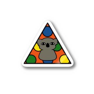 イノセントな目のコアラ Stickers