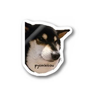 マムシ柴犬 Stickers