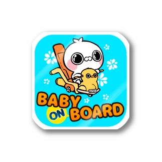 ベビうさぎ(BABYonBOARD) Stickers
