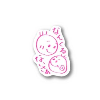 ゆうけん Stickers