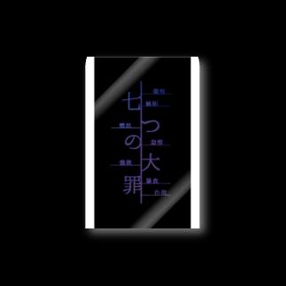 _Nasu_Kunの七つの大罪/NANATUNOTAIZAI Stickers