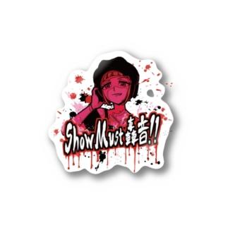 ShowMust轟音!! Stickers