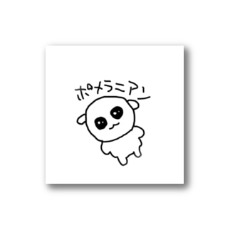 ポメラニアンおじさん Stickers
