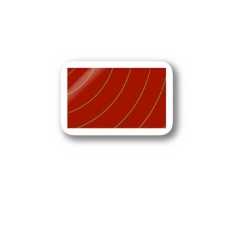 切り身(サシ入り) Stickers
