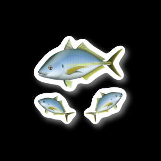 猫と釣り人のシマアジ_2_ST Stickers