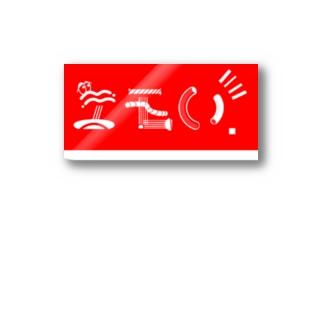 エモい -emoi- Stickers