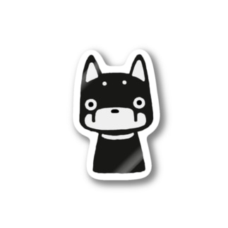 くろ柴いぬしーる Stickers