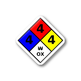 NFPA704 Stickers