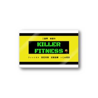 KILLERFITNESS Stickers