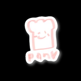 パンらぶたろーの店のパンらぶたろー Stickers