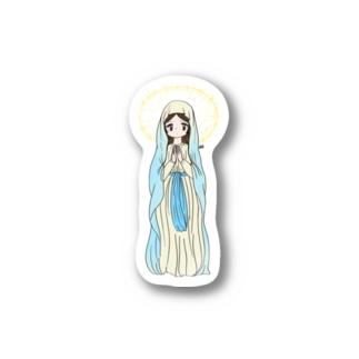 祈る女の子 Stickers