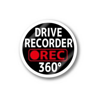 ドラレコステッカー360 Stickers