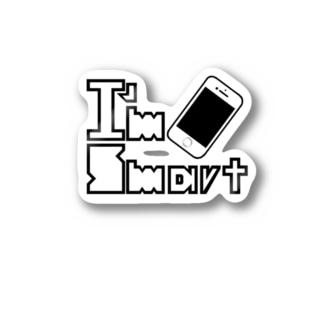 I'm smart  Stickers