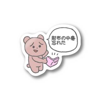 くまもこ Stickers