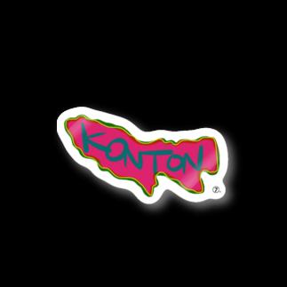 混沌と東京の混沌と東京(Konton to Tokyo) Stickers