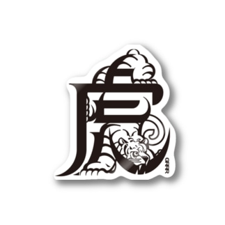 虎 Stickers