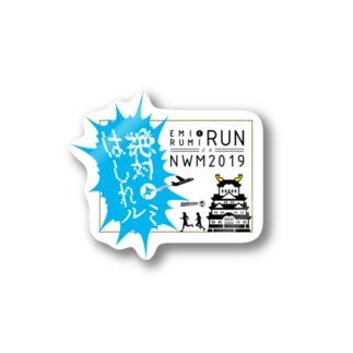 EMIRUMI RUN ON NWM2019 (from Runnyers)  Stickers