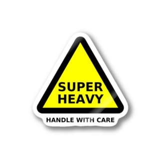 SUPER HEAVY Stickers