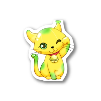 canana だよ〜ん☆ Stickers