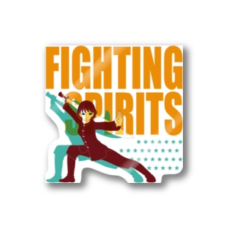 戦う少女~FIGHTING SPIRITS~ Stickers