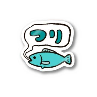 つりの Stickers