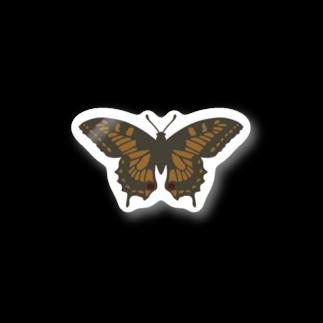 犬田猫三郎のアゲハ蝶 Stickers