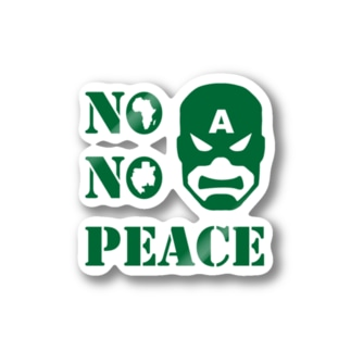 NO CAPTAIN☆AFRICA NO PEACE Stickers