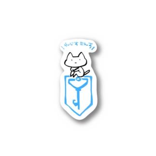 いんぐれす(ねこ/レジスタンス) Stickers