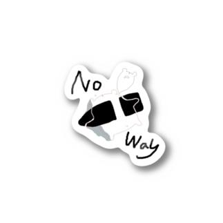 No Way Stickers