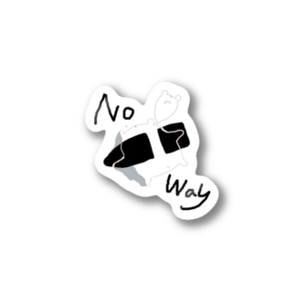 No Way Stickers