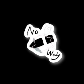 BabyShu shopのNo Way Stickers