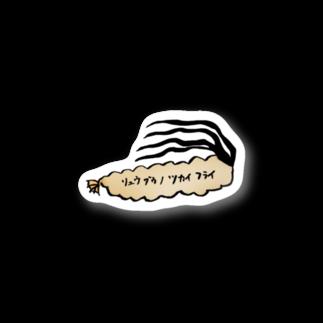 morino_hanaのリュウグウノツカイフライ Stickers