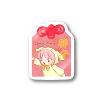 勝守 Stickers