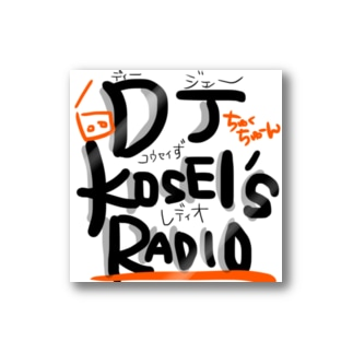 DJKOSEI'sRADIO Stickers