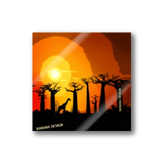 BAOBAB -MAMA AFRICAN SERIES- Stickers