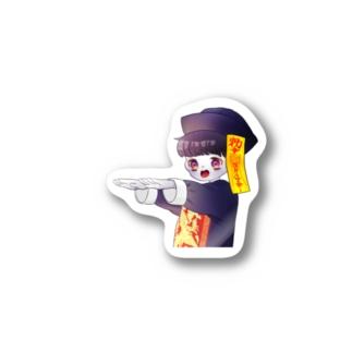 きょんしー Stickers