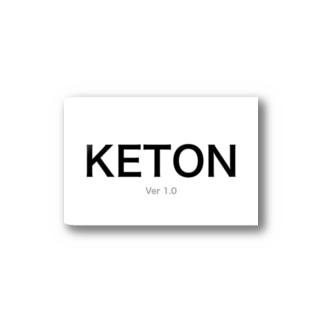KETONのグッズ Stickers