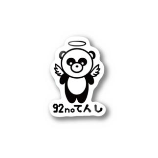 92no天使 Stickers